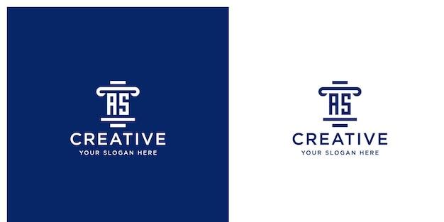 법률 회사 로고 디자인 템플릿으로 이니셜