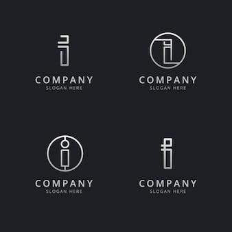 イニシャル私は会社のシルバースタイルの色でモノグラムのロゴのテンプレートを並べます