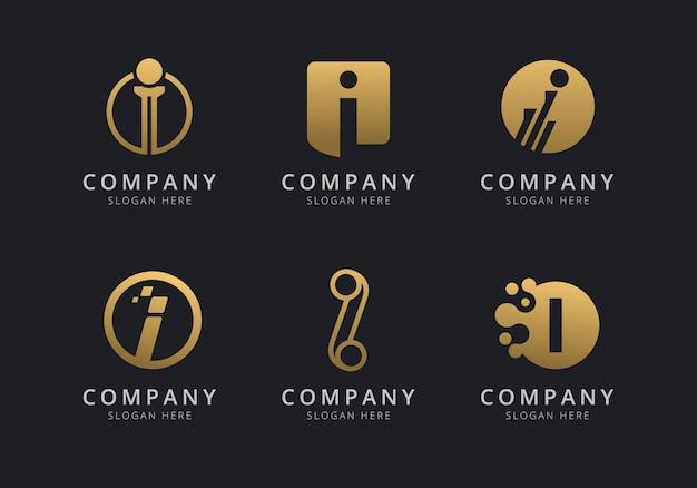 会社のゴールデンスタイルの色のイニシャルiロゴテンプレート