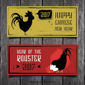 Ink banners for year of rooster