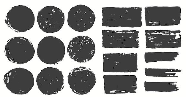 筆筆ストローク、丸いペイントスポットのセット。手作りのしみ創造的な抽象的なデザイン。ベクター