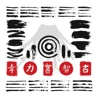 Ink calligraphy brushes with japanese or chinese symbols vector set. japanese black paint stroke illustration