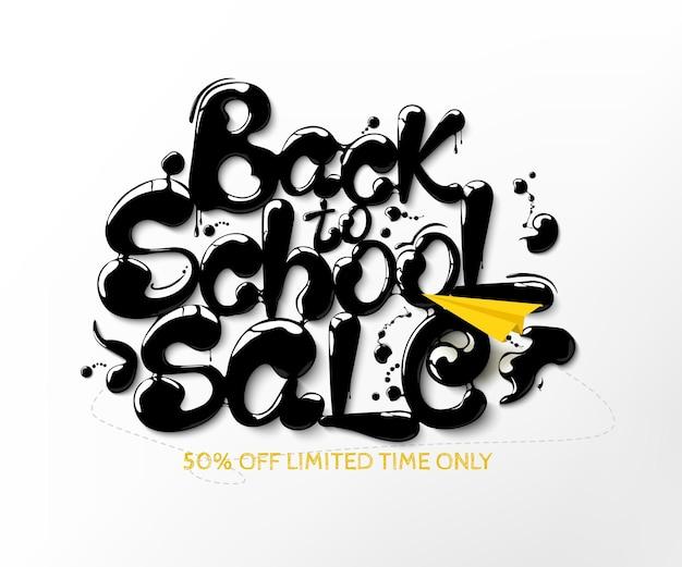 レタリング形式で流れるインク学校に戻る販売クリエイティブなスケッチデザイン広告ベクトル