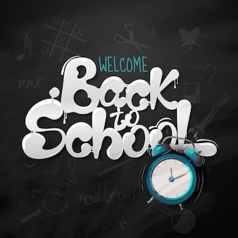 レタリング形式で流れるインク学校に戻る時計付きの地形バナー
