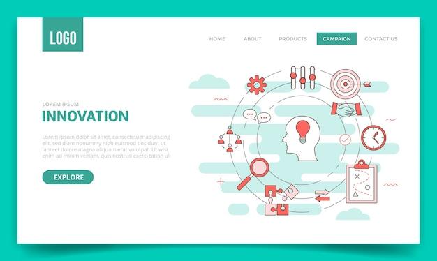 ウェブサイトテンプレートの円アイコンとイノベーションの概念