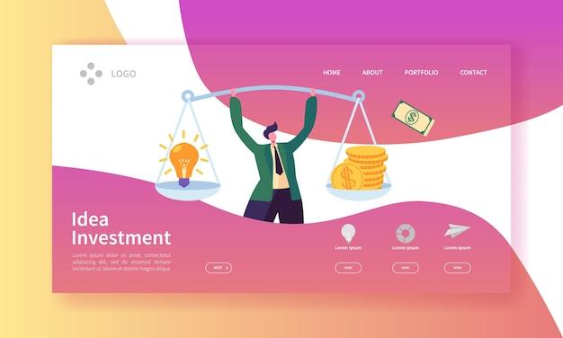 イノベーション投資ランディングページ。お金と電球のウェブサイトテンプレートで男性のキャラクターとウェイトのアイデアバナーに投資します。