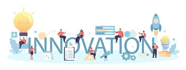 イノベーション活版印刷ヘッダー
