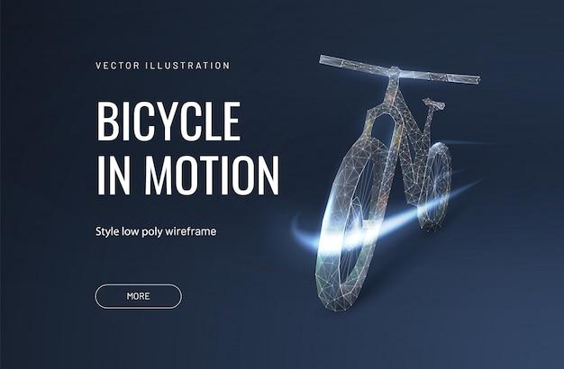 Инновационный электрический велосипед в полигональном стиле