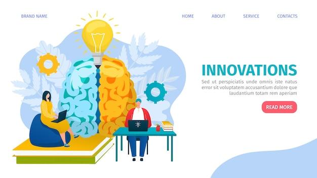 Иллюстрация инновационного решения