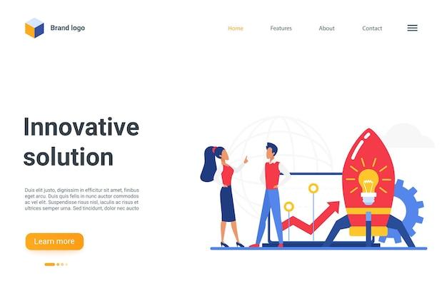 혁신적인 솔루션 랜딩 페이지, 성공적인 혁신 또는 비즈니스 시작 기호 템플릿