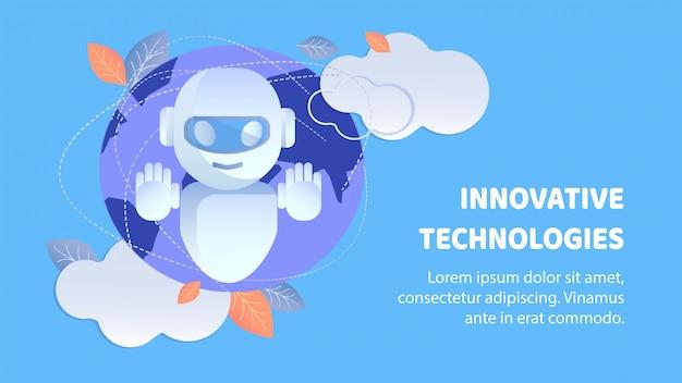 Инновационные технологии плоский баннер векторный макет