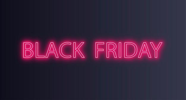 Надпись черная пятница распродажа скидки абстрактный плакат баннер абстрактный фон текстуры