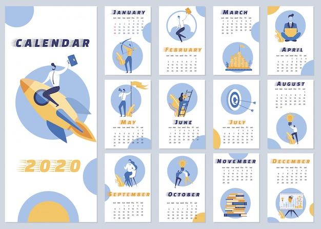 Надпись календарь 2020