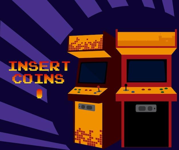 アーケードをプレイするコインを挿入する