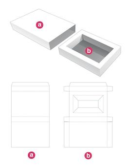 커버 다이 컷 템플릿이있는 직사각형 상자 삽입