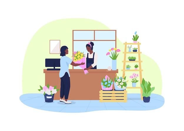 花屋の店内2d。フラワーショップフラットで幸せなアフリカ系アメリカ人のアメリカ人女性