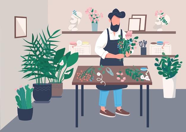 Плоская цветная иллюстрация внутри цветочного магазина