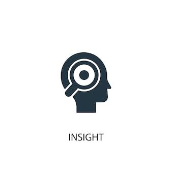 インサイトアイコン。シンプルな要素のイラスト。洞察の概念シンボルデザイン。 webおよびモバイルに使用できます。