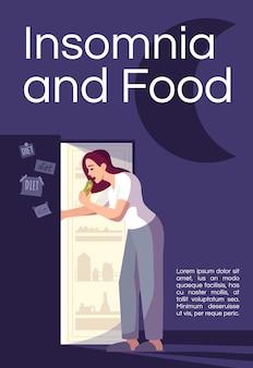 불면증과 음식 포스터 템플릿입니다. 여성 건강, 반평면 삽화가 있는 감성적인 식사 상업 전단지 디자인. 스트레스 관리 벡터 만화 프로 모션 카드입니다. 광고 초대