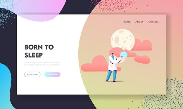 不眠症の治療、睡眠のランディングページテンプレートの問題。
