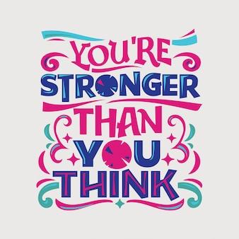 영감과 동기 부여 인용. 생각보다 강해