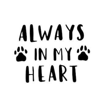 猫、犬、飼いならされたペットについての心に強く訴える引用。手書きのフレーズ。