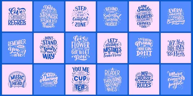 Вдохновляющие цитаты. ручной обращается старинные иллюстрации с буквами. Premium векторы