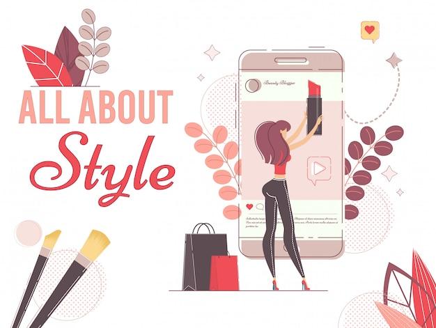 化粧品、ファッション、スタイルinstablog production