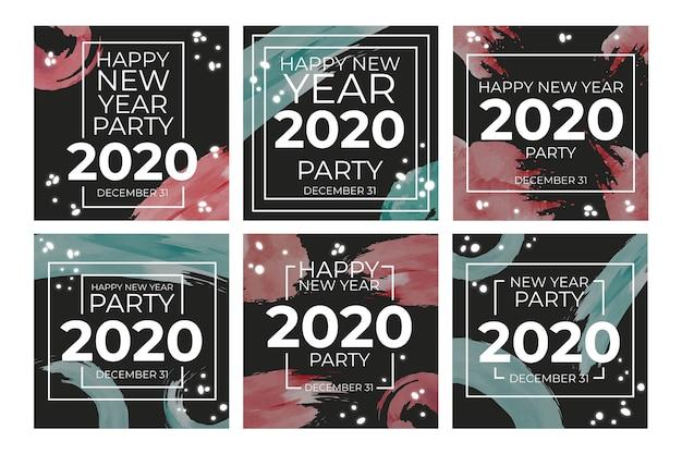 Сборник новогодней вечеринки instagram 2020 года
