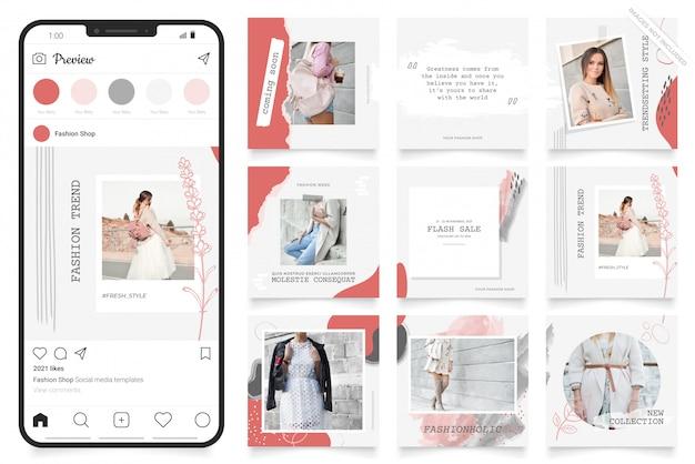 Instagram и facebook квадратная рамка головоломки плакат. пост в социальных сетях для продвижения моды
