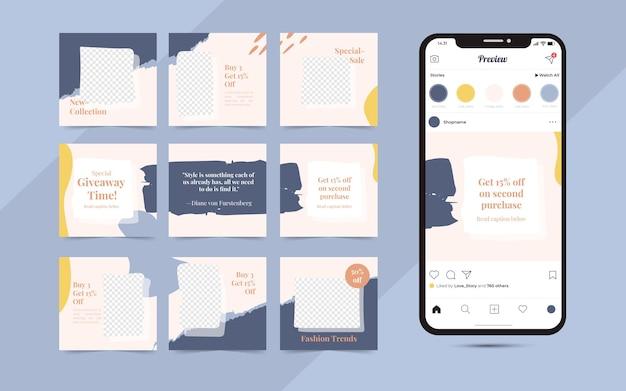 Instagram 회전 목마 템플릿 패션 판매 프로모션 게시물