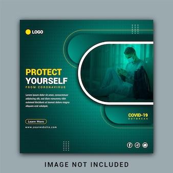 医療健康ソーシャルメディアinstagram投稿バナーテンプレートコロナウイルスまたはcovid-19について