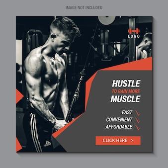 Квадратный баннер для продажи в instagram, fitness & gym