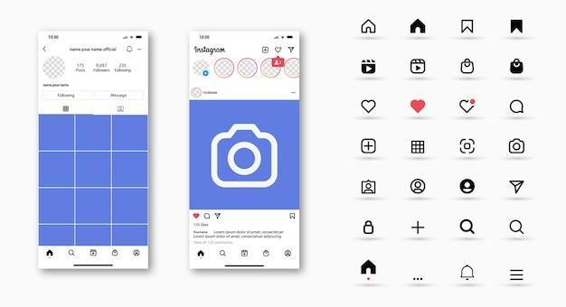新しいアップデートでinstagramのアイコン