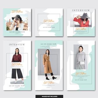 Социальные медиа instagram пост и instagram истории шаблонов моды