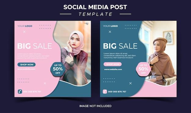 Продвижение шаблона большой распродажи в instagram