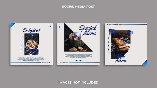 Instagram пост дизайн еда