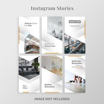 不動産のinstagramの投稿