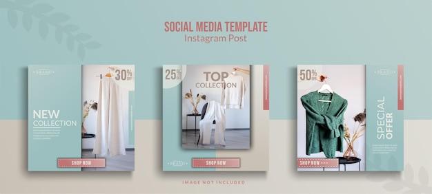 Instagram投稿テンプレートコレクション、ファッションセール