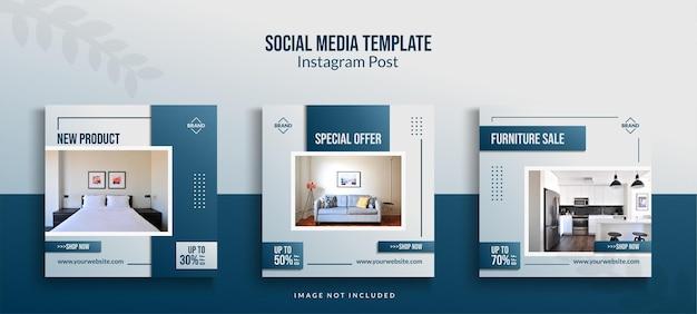 Instagram投稿テンプレートコレクション、家具販売