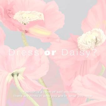 Instagram post 템플릿 벡터, 패션 인용문이 있는 미적 꽃