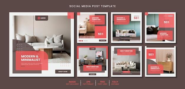 인스타그램은 가구를 사용한 홈 인테리어 디자인을 위한 컬렉션을 게시합니다.