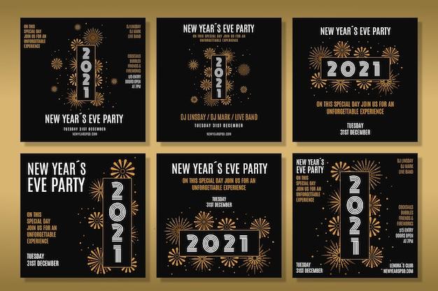Пакет постов в instagram для новогодней вечеринки