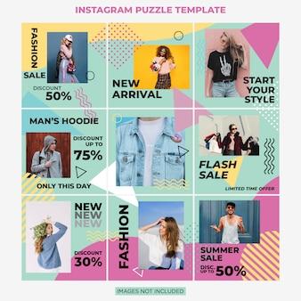 Шаблон оформления постов в instagram puzzle fashion sale в социальных сетях