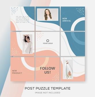Instagram 퍼즐 피드 팩 배너 게시물.