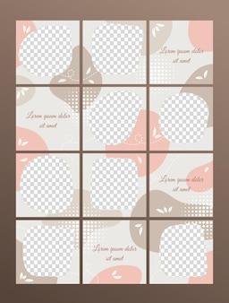 Instagram puzzle with twelve templates