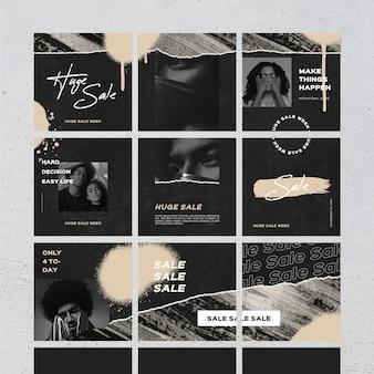 Instagram 판매 퍼즐 피드