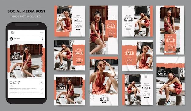 Instagram set fashion sale pastel simple layout social media post feed