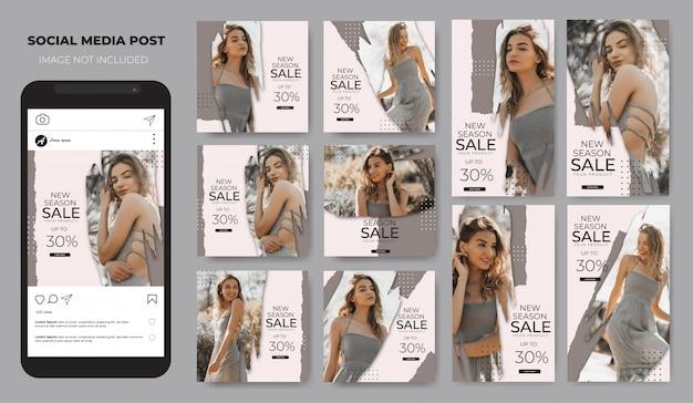 Instagram set modern pastel color fashion sale social media post feed