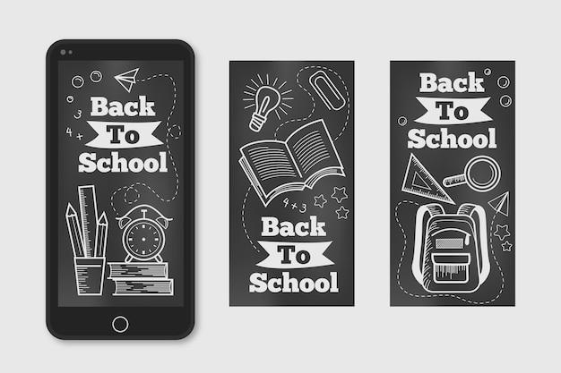 学校に戻るinstagram stories blackboard idea